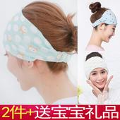 纯棉做月子头巾夏季薄款产后产妇发带月子帽韩版透气夏天孕妇帽子