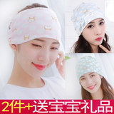 Thin, fashionable, cotton and Korean postpartum summer maternity hat