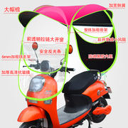Electric motorcycle shelter awning umbrellas fully enclosed winter rain sunscreen windshield new rain transparent