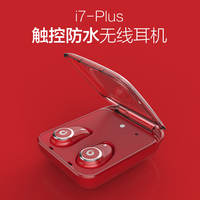Mykung-fu I7+ Apple Bluetooth Headset Mini Ultra-small Sports Earbud Hanging Into the Ear Wireless Invisible