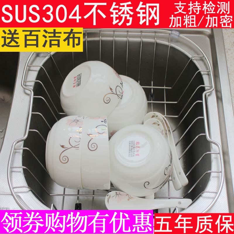 友益洁加粗304不锈钢沥水篮厨房水槽沥水架碗碟架水果篮滤洗菜蓝