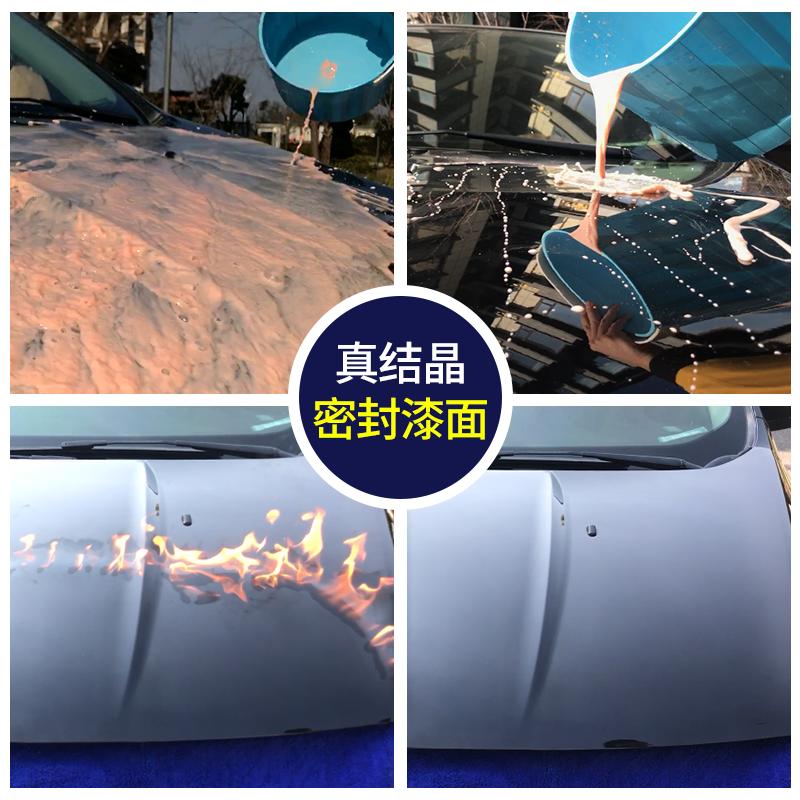 汽车液体玻璃镀晶套装车辆水晶纳米车漆度渡晶封釉漆面密封镀膜剂