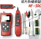 诺方舟精明鼠NF306 Chinese interface network cable length breakpoint line finder / line meter / tester
