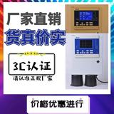 Ryan RBT-6000-ZLGX methane detector factory direct hair RBK-6000 methane alarm