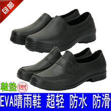 Chef shoes slippery waterproof and oil resistant EVA rain shoes men and women in summer kitchen hotel job foam labor shoes package