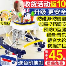 宝宝婴儿幼儿童学步车6/7-18个月多功能防侧翻手推可坐学行带音乐