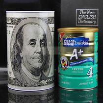 创意储蓄罐铁皮存钱罐只进不出存钱罐超大号马口铁儿童节礼物