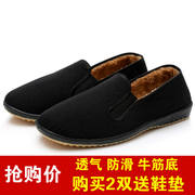 Daily specials pure black old Beijing cloth shoes men's single shoes feet breathable men's shoes driving casual shoes non-slip wear