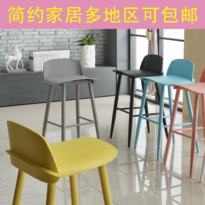 塑料吧台椅