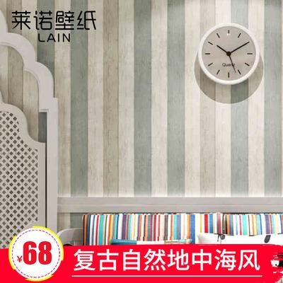 竖条纹木纹壁纸品牌排行榜