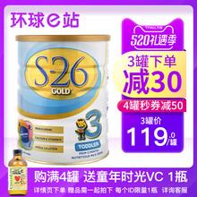 惠氏S26金装3段婴幼儿配方奶粉 新西兰原装进口三段澳洲奶粉1-3岁