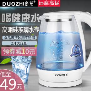 德国透明玻璃电热烧水壶家用食品级304不锈钢大容量蓝光自动断电