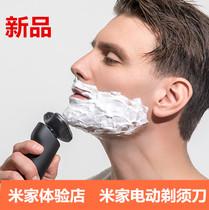 米家电动剃须刃滦士刮胡刃全身水洗充电式胡须刃正品剃预刃MIJIA