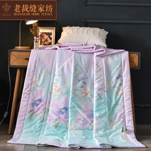 Old tailor home textile double-sided Tiansi Xia Liang quilt Gong Satin Xia Bed Air-conditioned quilt single quilt double thin quilt core in summer