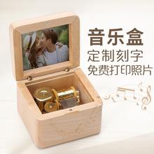 木质相框音乐盒定制八音盒天空之城生日女生七夕情人节礼物送女友