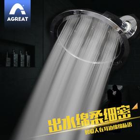 超薄顶喷浴室增压淋浴大花洒加压莲蓬头淋雨喷头热水器配件花洒头
