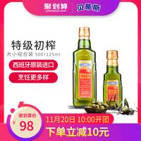 贝蒂斯特级初榨橄榄油500ml瓶 食用油 西班牙进口