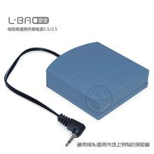 保险柜通用外接电源盒 外置应急保险箱电池盒 小头2.5 mm电源促销