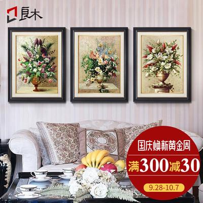 欧式装饰画客厅现代简约无框画餐厅壁画楼梯间墙画卧室挂画贵美人