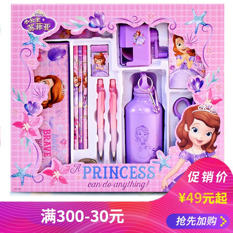 迪士尼文具套装礼盒女孩小学生六一儿童节礼物生日男儿童学习用品