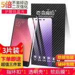 小米note钢化膜5s/4c/5c红米note2手机note1s全屏4s/3s/3x贴膜2A
