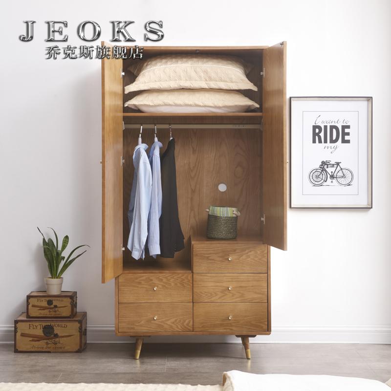 乔克斯全实木衣柜LF21E1-2
