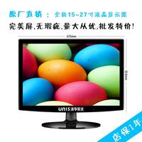 New Tsinghua Unisplendour 17-inch LCD monitor VGA professional display can be wall-mounted monitoring display