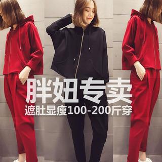 大码女装2019春季新款气质V领百搭长袖两件套200斤休闲长裤套装潮