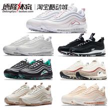 Nike耐克Air Max 97黑绿纯白气垫子弹运动跑步鞋男女921826-013