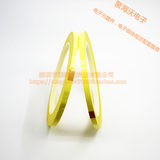 Mala tape yellow wide 5MM long 66M transformer special insulation fixed horse tape roll