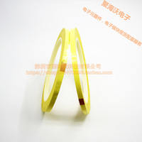 Mara tape yellow width 5MM length 66M transformer special insulation fixed mara tape one roll