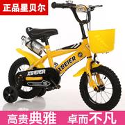 儿童自行车男女孩童车12寸14寸2-3岁以上宝宝16小孩子单车