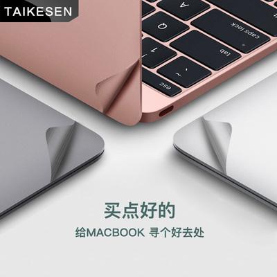 苹果Macbook12笔记本air13.3电脑pro13保护Mac15寸外壳套贴膜贴纸11全套全包配件机身碗托屏幕高清超薄键盘膜