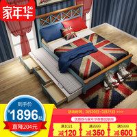 美式儿童床男孩青少年地中海风格儿童房家具组合套装1.5米单人床