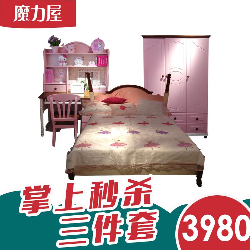 魔力屋美式儿童卧室成套家具1.2米儿童床三门衣柜带抽直角书桌