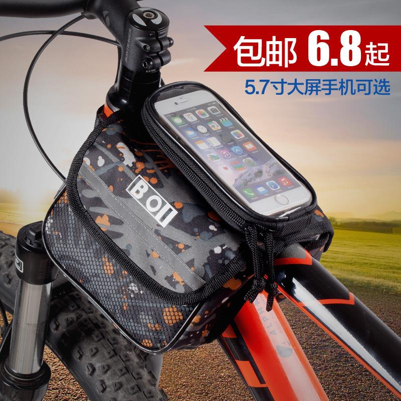 Велосипедные сумки / Рюкзаки Артикул 38180713466