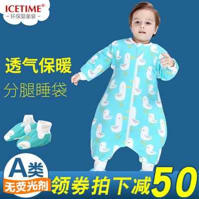 婴儿睡袋秋冬纯棉儿童中大童防踢被子秋冬季四季通用宝宝分腿冬款