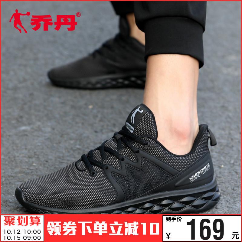乔丹男鞋2018秋季男网面舒适跑步鞋轻便透气休闲学生运动鞋男