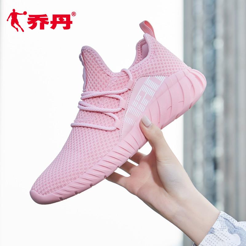 乔丹女鞋运动鞋2019夏季新款网面休闲跑步鞋轻便学生软底跑鞋透气