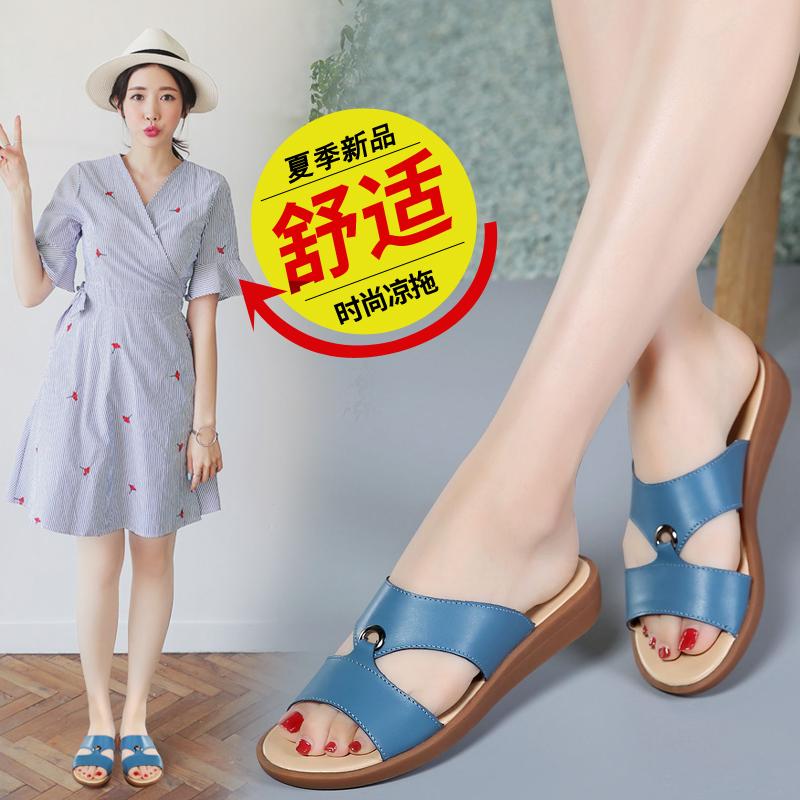 新款凉拖鞋女平底学生真皮休闲鞋妈妈孕妇韩版外穿防滑百搭女拖鞋
