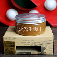 Authentic Estee Lauder Scrub Silk Handle Exfoliating Exfoliating Dead Skin Rough Softening Silk Scrub Scrub