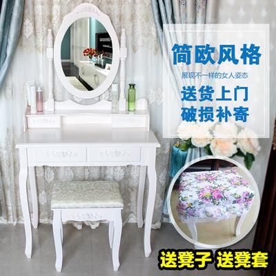 梳妆台卧室现代简约宜家旗舰店