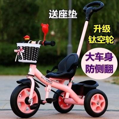 儿童三轮车推车自行车婴儿学步车超轻便1-6岁可坐骑可躺官网