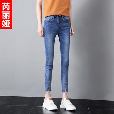 芮丽娅牛仔裤女韩版夏季2018新款毛边小脚弹力九分显瘦时尚铅笔裤