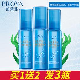 珀莱雅水感沁透舒缓喷雾保湿补水爽肤水改善毛孔柔肤水护肤品三支图片