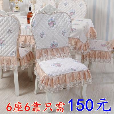 田园布艺桌布餐椅套今日特惠