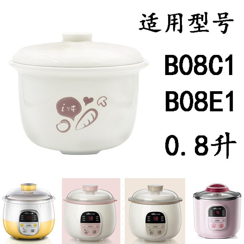 Емкости для хранения продуктов / Банки Артикул 593723204580