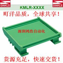 Machi foreign PCB module holder 100X107mmDIN rail installation can be customized other Length 10 sets of order