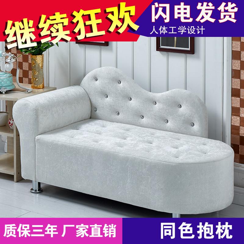 布艺沙发沙发贵妃椅