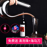 U-shaped sobering apparatus red wine European-style household U-shaped lead-free crystal glass personality wine separator